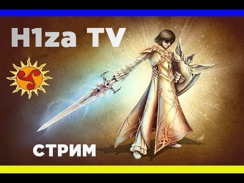 На Месте  RPG-Club:Кп Werona Lineage2 HighFive5 L2 Server Freedom X5