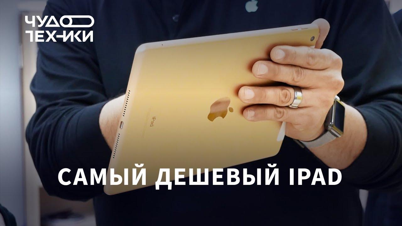 Apple iPad 2 как разобрать. Ремонт, замена дисплея и тачскрина .