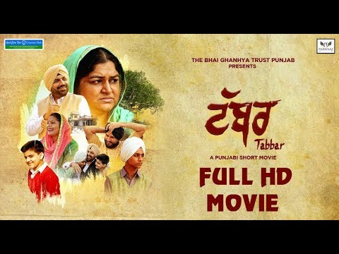 Tabbar | Short Punjabi Movie 2018 | Full HD Movie