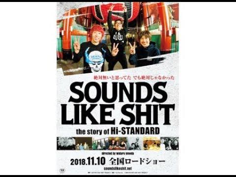 映画『SOUNDS LIKE SHIT the story of Hi-STANDARD』予告編