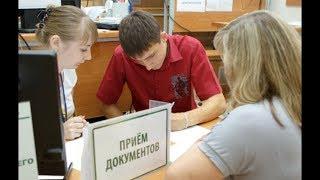 В Беларуси начался прием документов в лицеи и профессионально-технические колледжи
