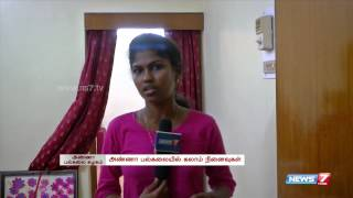 An example for Kalam's simplicity : Anna University guest room spl video news 28-07-2015
