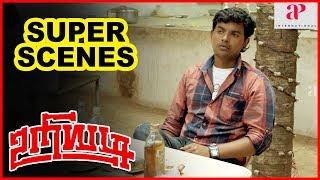 Uriyadi Movie Super Scenes | Vijay Kumar | Mime Gopi | Chandru | Suruli | Henna Bella