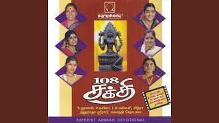 Naagam Thirisoolam Free MP3 Song Download 320 Kbps