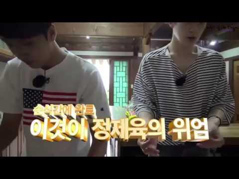 NCT Mark's Innocence