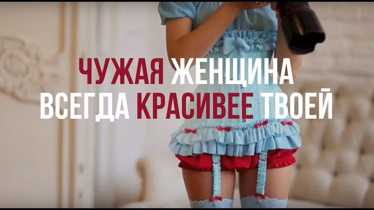 baba-chuzhaya-video