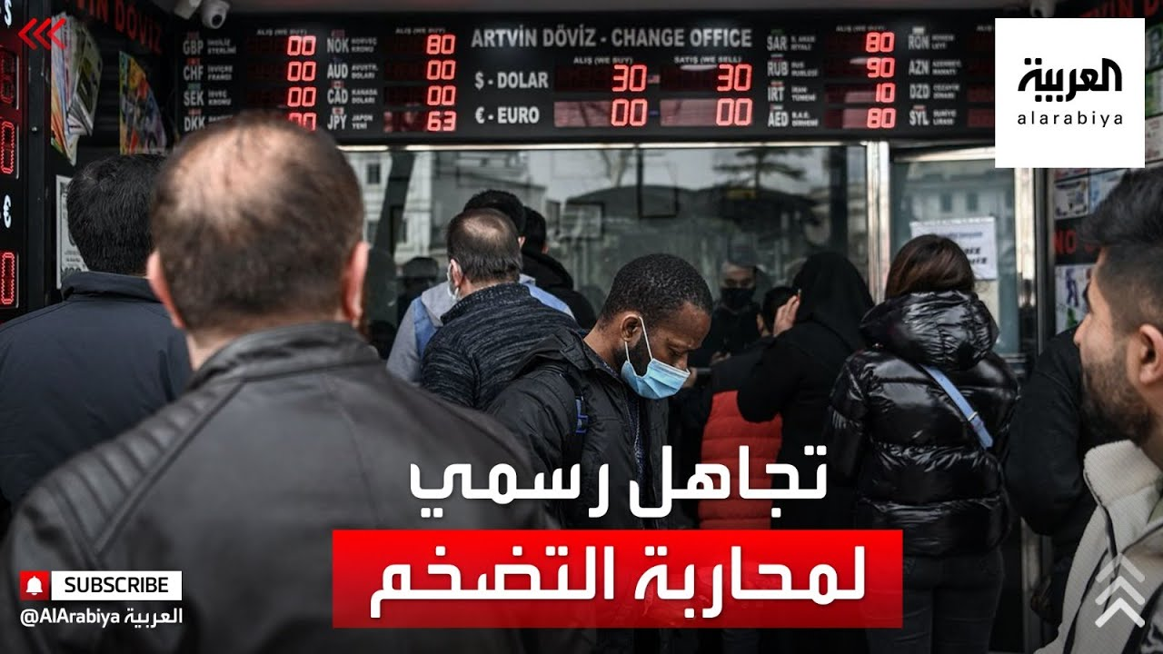 ماذا يعني إبقاء المحافظ الجديد للمركزي التركي معدل الفائدة عند 19 بالمئة؟  - نشر قبل 2 ساعة