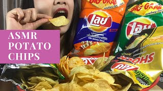 ASMR Lays Potato Chips | KinPaiThaiFood-ASMR
