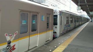 【ラッピング重連】近鉄9020系EE29編成+5800系DH03編成 学園前発車