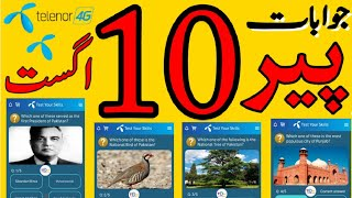 10 August 2020 Questions and Answers | My Telenor TODAY Questions | Telenor Questions Today Quiz App