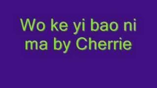 Wo ke yi bao ni ma 我可以抱你吗 by me