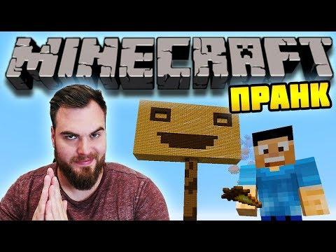 Minecraft - Тhe Pact - ЗНАКА ПРАНК! С ХЕВЪН - Епизод 10