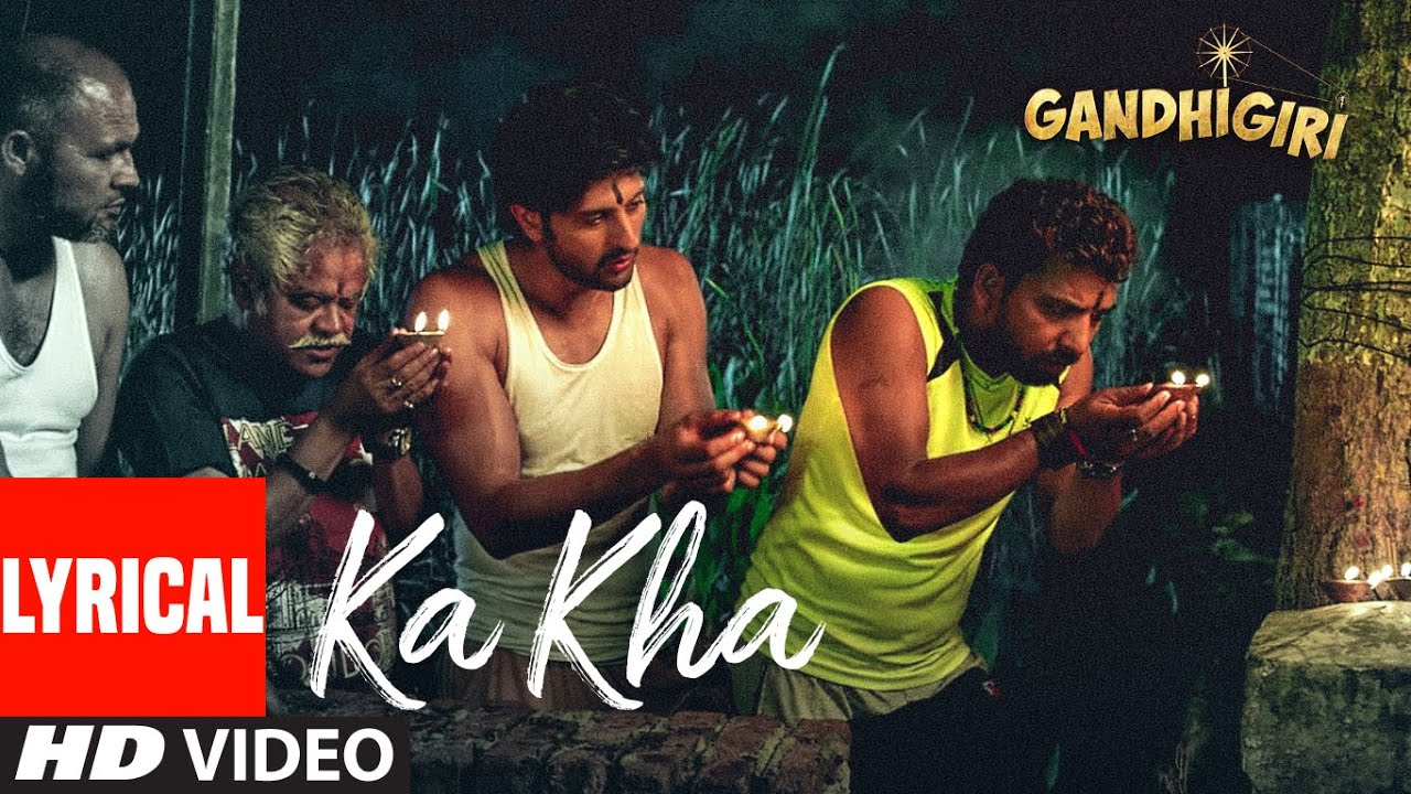 KA KHA Lyrical Video Song | Gandhigiri | Shivam Pathak | T-Series