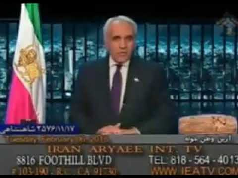 گفتگوی آرین وطن خواه در تلویزیون ایران آریایی با سعید قاسمی درمورد مزدوران سیاوش امانیه کوروش رادمنش