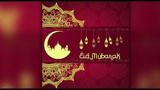 Eid Mubarak Poster Design | Photoshop Tutorial