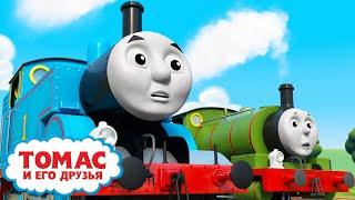 Обучающие серии от Томаса сезон S2 Всякое случается Детские мультики Видео для детей