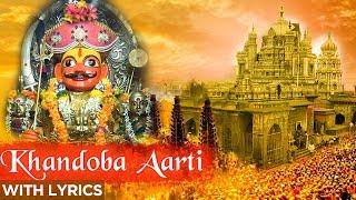 Khandoba Aarti With Lyrics | खंडोबाची आरती | Marathi Khandoba Devotional Song | Jay Malhar | Jejuri