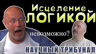 Дмитрий гоблин Пучков, Клим Жуков,★ трагедия ✔ Разведопрос, логика 'Катющик ТВ'