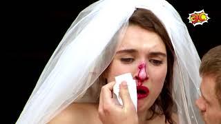 Розыгрыш с невестой Эпидемия смеха