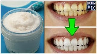 Как ОТБЕЛИТЬ ЖЕЛТЫЕ ЗУБЫ за 2 минуты в домашних условиях СЕКРЕТ белоснежной улыбки Рецепт ЗДОРОВЬЯ