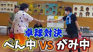 【秋キャンプ】どこ中が1番強いか卓球で決着をつけた!【赤髪のとも】#5