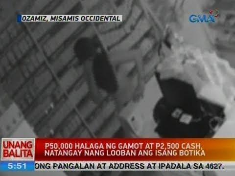 UB: P50,000 halaga ng gamot at P2,500 cash, natangay nang looban ang isang botika
