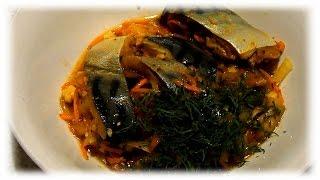 Простые блюда. Хе из скумбрии / Simple dishes. Marinated mackerel