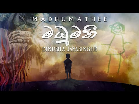 Madhumathee (මධුමතී) - Dinusha Jayasinghe [Official Lyric Video] - New Sinhala Song 2020