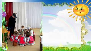 Інтегроване заняття для дітей молодшої групи «В гості до казки «Вовк і семеро козенят»».