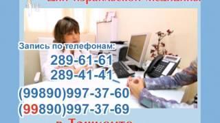 Хорев - Ташкент, дни израильской медицины в Ташкенте(, 2017-03-04T20:35:30.000Z)