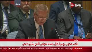 كلمة مندوب روسيا أمام الجمعية العامة للأمم المتحدة