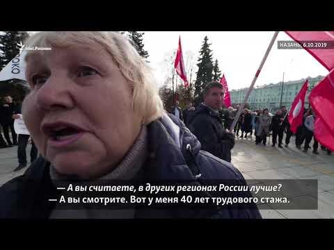 """""""Пока будет Татарстан, будет бардак!"""""""