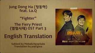 The Fiery Priest Ost 3