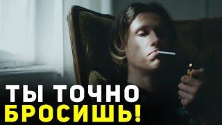 Как бросить курить навсегда Мотивация на легкий способ бросить курить