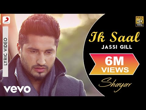 Jassi Gill - Ik Saal |  Lyric Video