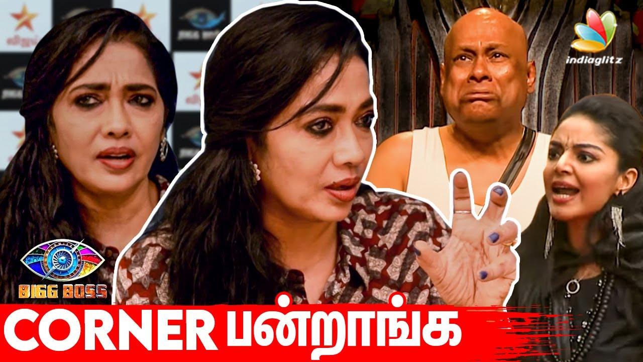 அழுகறது Strategy தான் : Rekha Interview   Anitha, Suresh, Sanam   Bigg Boss 4 Tamil, Vijay Tv
