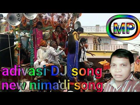 mandwada taqat | Adivasi DJ song | new nimadi songs