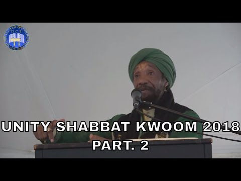 Unity Shabbat Kwoom (Rise) 5-26-18 Afternoon   12 Siwan, 5779