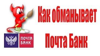 видео Потребительские кредиты в банках России