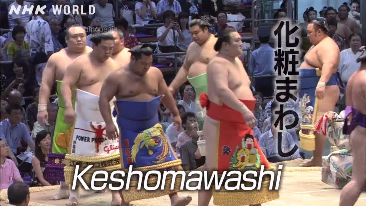 Photo of Keshoumawashi [化粧まわし] – SUMOPEDIA – video