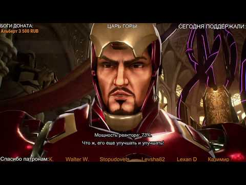 ONIZUKA vs Anglee - Marvel vs Capcom Infinite Online