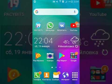 Как убрать блокировку экрана на телефоне Samsung ,как ускорить телефон андроид в 2 раза