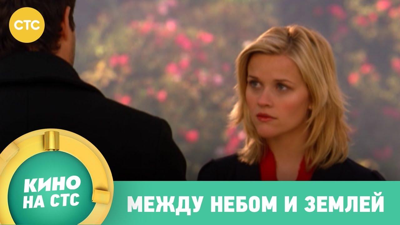 русалка озеро мертвых фильм 2018 ютуб за Swedendaysru