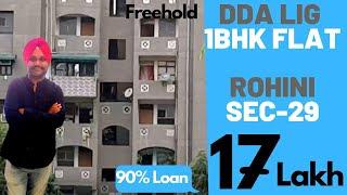 Rohini sector 29 dda lig/1bhk flats Price I DDA Flats I 99 Bricks | Delhi/Ncr Property