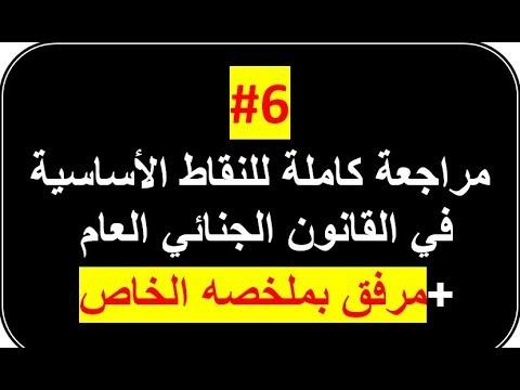 حريم السلطان الجزء الأول مترجم بكرا