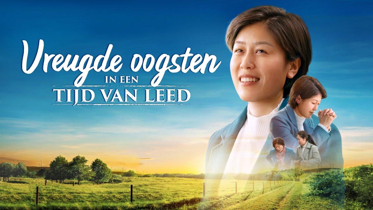 Christelijke film met Nederlandse ondertiteling 'Vreugde oogsten in een tijd van leed'  (Trailer)