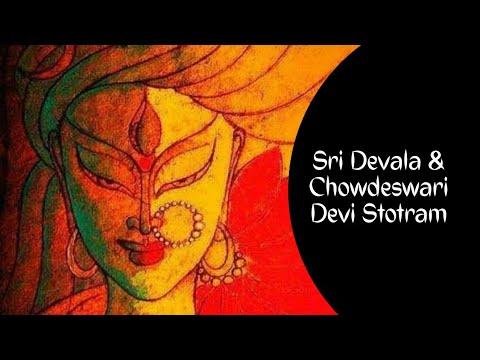 Sri Devala & Chowdeswari Stotram