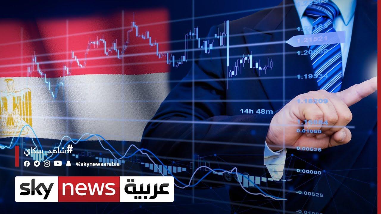 محمد معيط: مصر ثاني دولة بالشرق الأوسط تنضم لمؤشر جي بي مورغان للسندات الحكومية | #الاقتصاد  - 02:57-2021 / 4 / 20