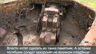 В Германии поднимают советский танк Т 34(Лучший танк мира второй мировой войны найден в Германии., 2013-07-14T05:56:32.000Z)