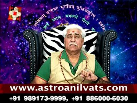 Jupiter In Ascendant By Aacharya Anil Vats Ji